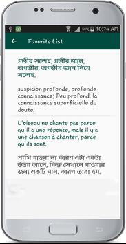Bengali French Translate (Unreleased) apk screenshot