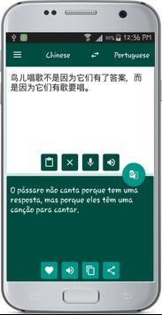 Chinese Portuguese Translate (Unreleased) apk screenshot