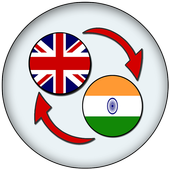 English To Urdu Dictionary (Unreleased) icon
