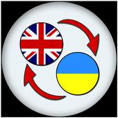 English Ukrainian Translate icon