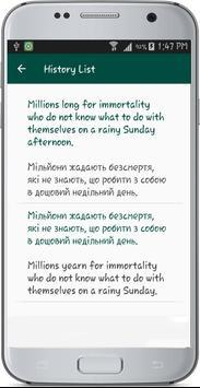 English Ukrainian Translate apk screenshot