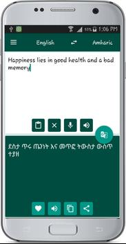 English Amharic Translate apk screenshot