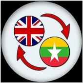 English Burmese Translate (Unreleased) icon