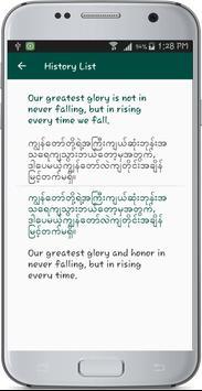 English Burmese Translate (Unreleased) apk screenshot
