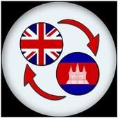 English Khmer Translate icon