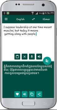 English Khmer Translate apk screenshot