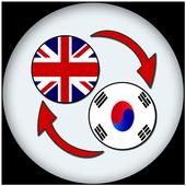 English Korean Translate icon