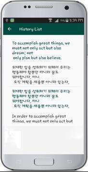 English Korean Translate apk screenshot
