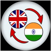 English Nepali Translate icon