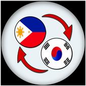 Filipino Korean Translate icon