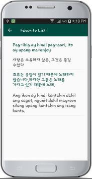 Filipino Korean Translate apk screenshot