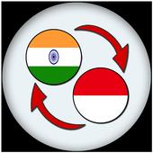 Hindi Indonesian Translate icon