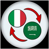 Italian Arabic Translate icon