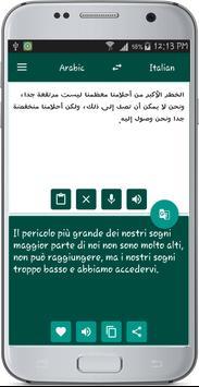 Italian Arabic Translate apk screenshot