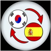 Korean Spanish Translate icon