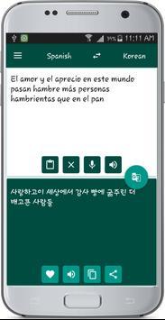 Korean Spanish Translate apk screenshot