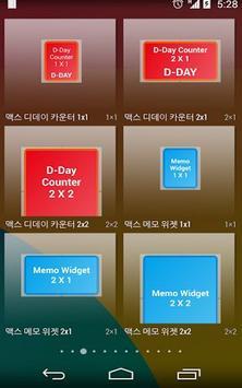 Memo Widget Free poster