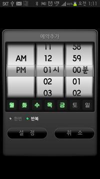 스폴K ( SPOLK ) - 스마트폰 차량제어 apk screenshot