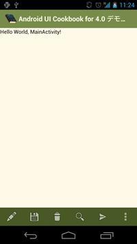 UI CookBook for 4.0 デモアプリ poster