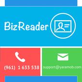BizReader icon
