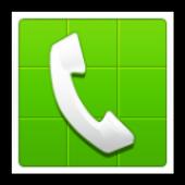성산 대리운전 055-266-7933 icon