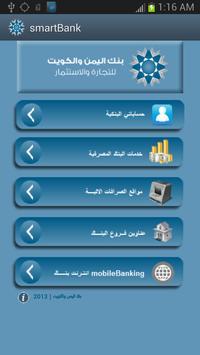 YKB - Yemen Kuwait Bank poster