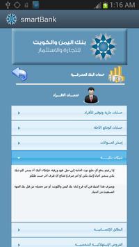 YKB - Yemen Kuwait Bank apk screenshot