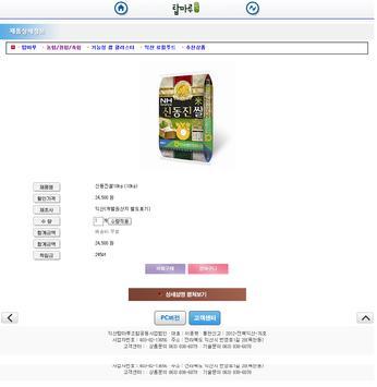 탑마루 apk screenshot
