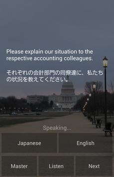 通勤英語〜ビジネス英語力アップ〜 apk screenshot