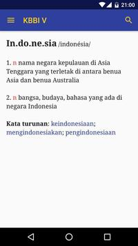 Kamus Besar Bahasa Indonesia apk screenshot