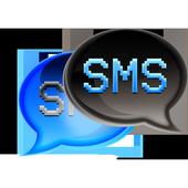 BulkSMS icon