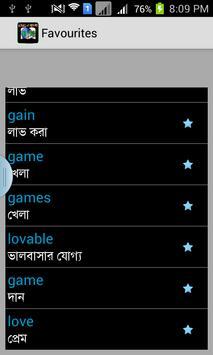 English to Bangla Dictionary 1 poster