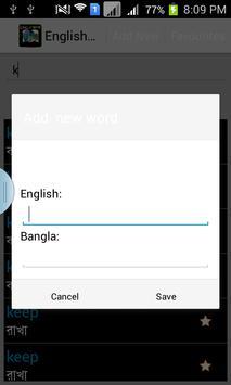 English to Bangla Dictionary 1 apk screenshot