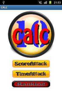 計算パズル -calc- poster