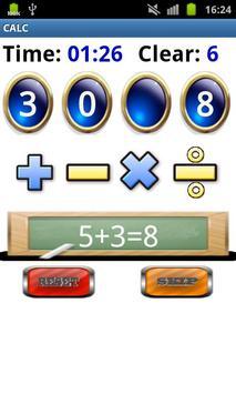 計算パズル -calc- screenshot 1