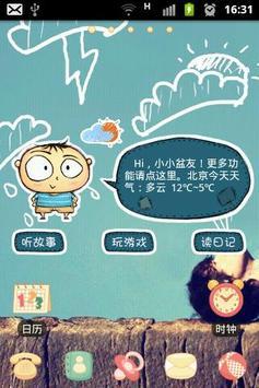 小V讲故事(桌面插件) poster