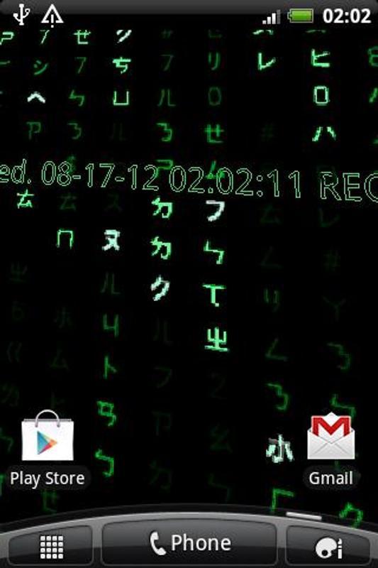 ... 3D Matrix Live Wallpaper screenshot 4 ...