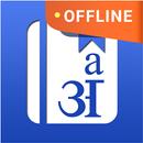 हिंदी अंग्रेजी डिक्शनरी APK