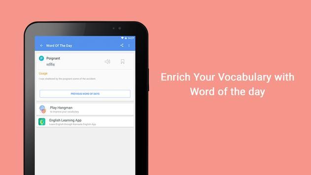 English Hindi Dictionary screenshot 13