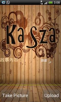 Ka.Sza 咔嚓 - 你的照片,妳的故事 apk screenshot