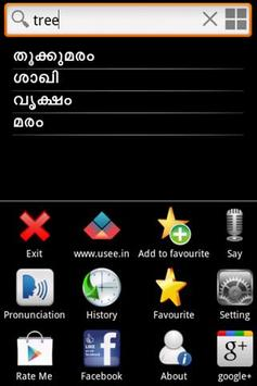English Malayalam Dictionary apk screenshot