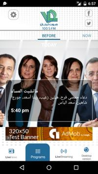 Sawt Lebnan 100.3 - 100.5 apk screenshot