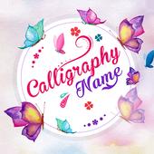 Calligraphy Name Maker icon