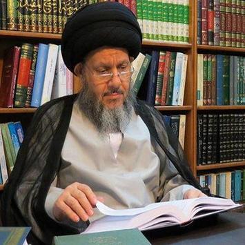 العرفان الشيعي apk screenshot