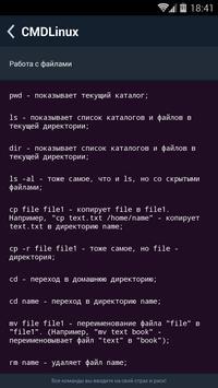 CMDLinux poster