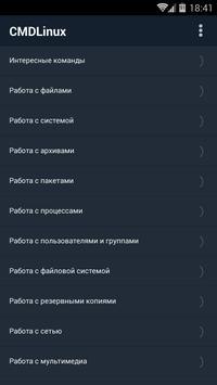 CMDLinux apk screenshot