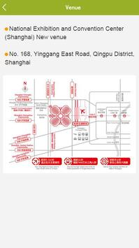 Intertextile Shanghai Home apk screenshot