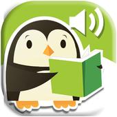 ATW StoryLand icon