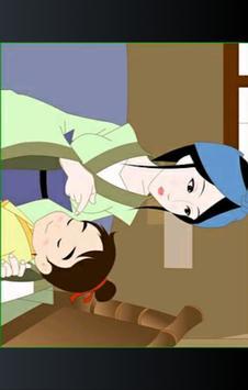 儿童经典诵读三字经 poster