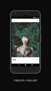 Artand - 发现、收藏、购买原创的当代艺术作品 apk screenshot